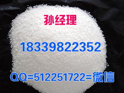 非离子聚丙烯酰胺NPAM